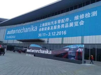 上海法兰克福汽配展大门